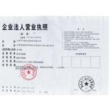 江西竹天使生态纺织有限公司企业档案