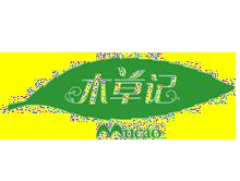 木草记植物内衣(江苏)分公司