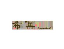 北京梦希苒服饰有限公司