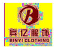 东莞市宾亿服饰有限公司