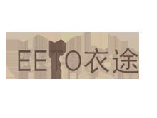 衣途服装(北京)有限公司