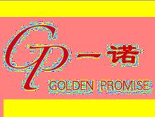 北京一诺辉煌家用纺织品有限公司