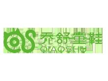 湖南森焱商贸有限公司