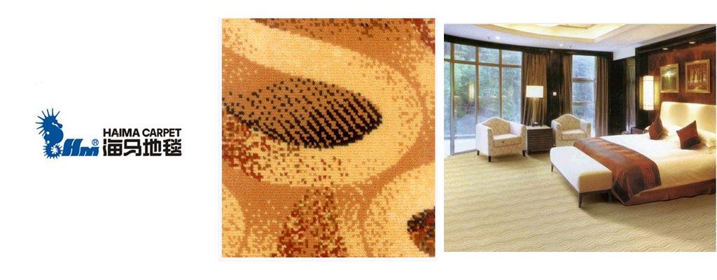 海马集团公司(原威海地毯一厂)