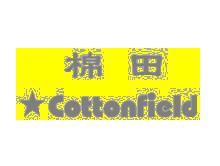北京棉田纺织品有限公司 (棉田)