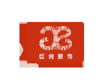 深圳市巨尚服饰有限公司