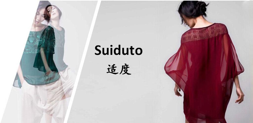 北京創編彩織服飾有限公司