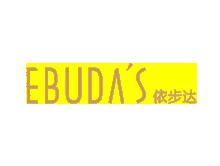 深圳市依步达时装有限公司