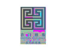 北京衣门雅集服饰有限公司