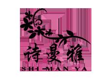 深圳市诗曼雅服装有限公司