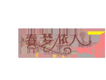 武汉市毅搏服饰有限公司