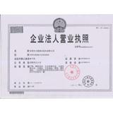 东莞市大豪展示道具有限公司企业档案