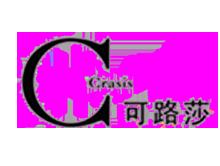武汉茂茂时尚贸易有限公司