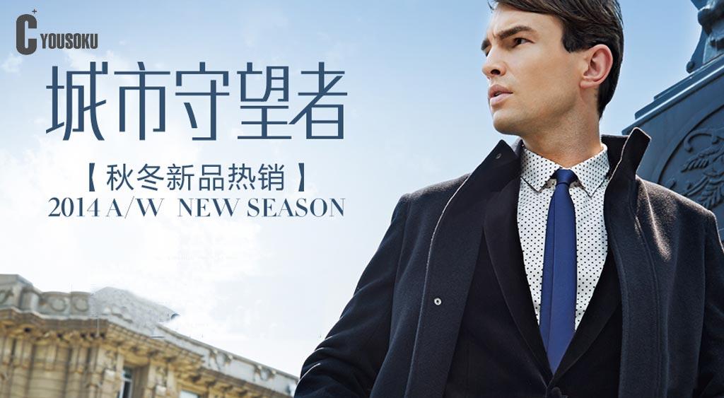 大连大杨创世股份有限公司(优.搜.酷)