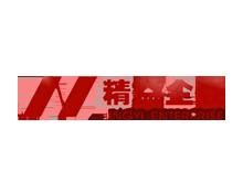 武漢精益服飾紡織有限公司