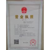 上海力童工业设备有限公司企业档案