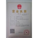 广州夏洛服饰有限公司企业档案
