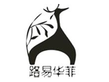 广州百润皮具有限公司