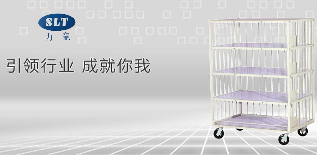 上海力童工业设备有限公司