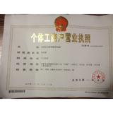 高要市金渡镇越祥机械厂企业档案