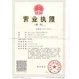 坤大(北京)国际贸易有限公司企业档案