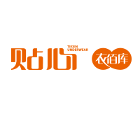青岛裕丰制衣有限公司