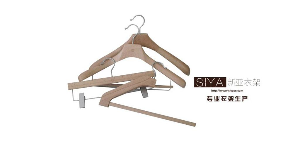 廣州雙亞模特衣架有限公司