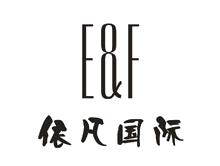 广州市齐纳服装有限公司