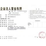 江苏天地造新材料科技有限公司企业档案