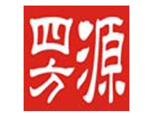 深圳市四方源實業有限公司
