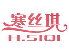 廣州寒絲琪服裝有限公司