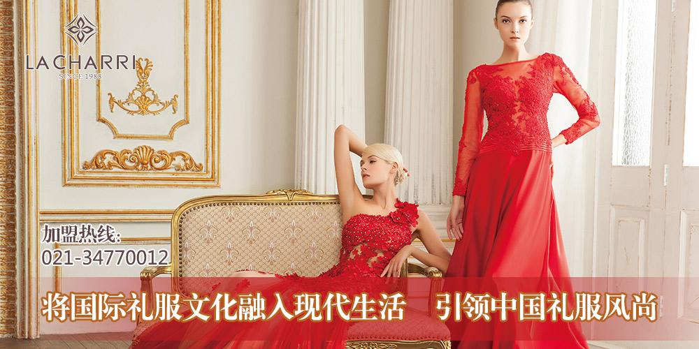 拉莎芮(上海)服饰有限公司