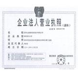 深圳弘美数码纺织技术有限公司企业档案