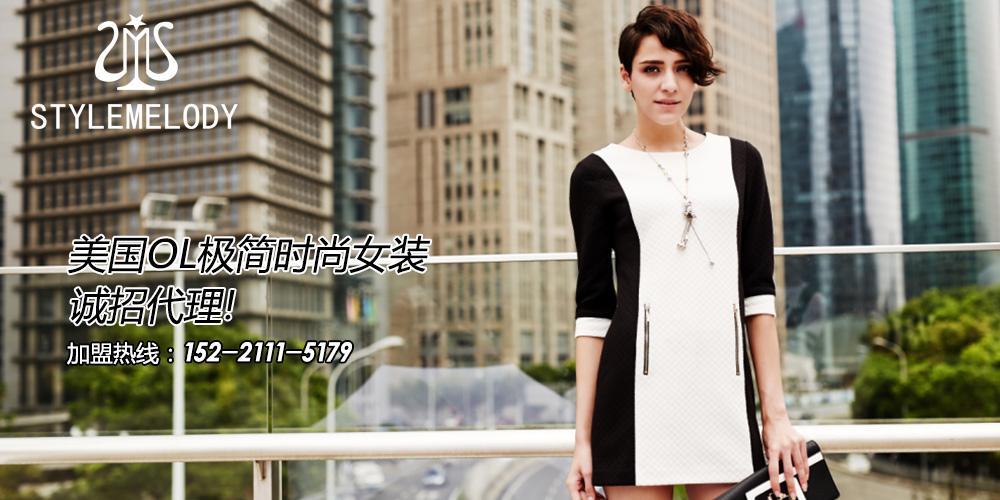 上海创迎商贸有限公司