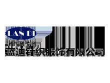 东莞市蓝迪毛织针织厂