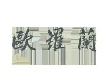 广州杰希诺服饰贸易有限公司