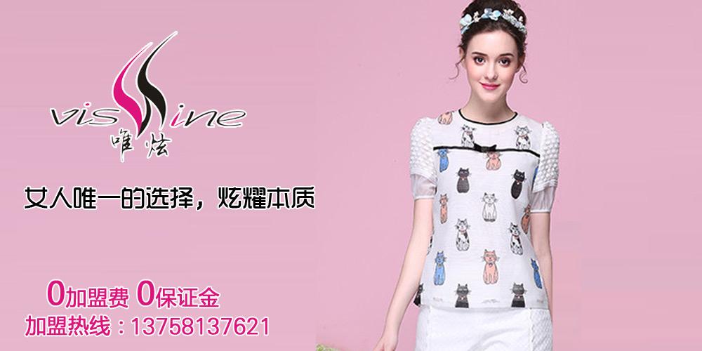 杭州倩妮服饰有限公司