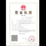 广州逸丰纺织服装市场经营管理有限公司形象图