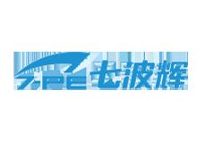 七波辉(中国)有限公司
