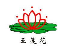 淮安五莲针纺用品有限公司