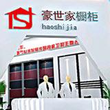 上海富贸展览策划有限公司形象图