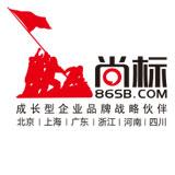北京尚标知识产权代理有限公司形象图