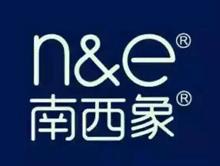 广州承途服装有限公司