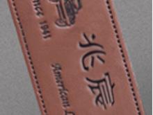 杭州兆宸服装辅料有限公司