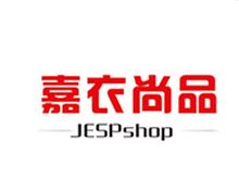 东莞市嘉一尚电子商务有限公司