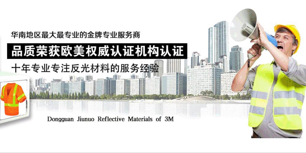 东莞市久诺贸易有限公司
