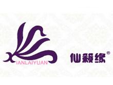 福州仙籟緣服飾有限公司