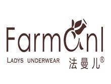广州拉佩拉服装有限公司