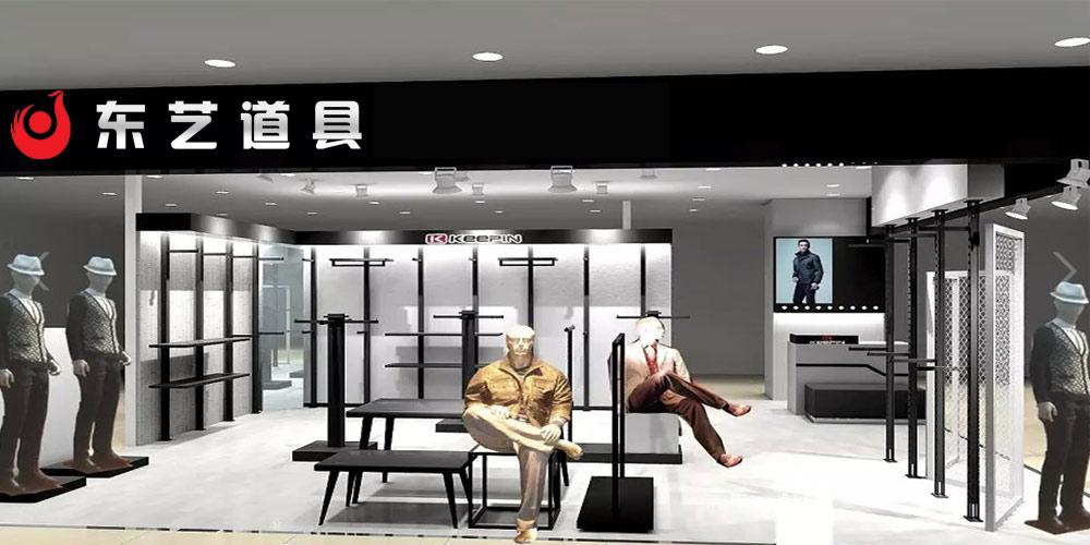 南京东艺货架有限公司