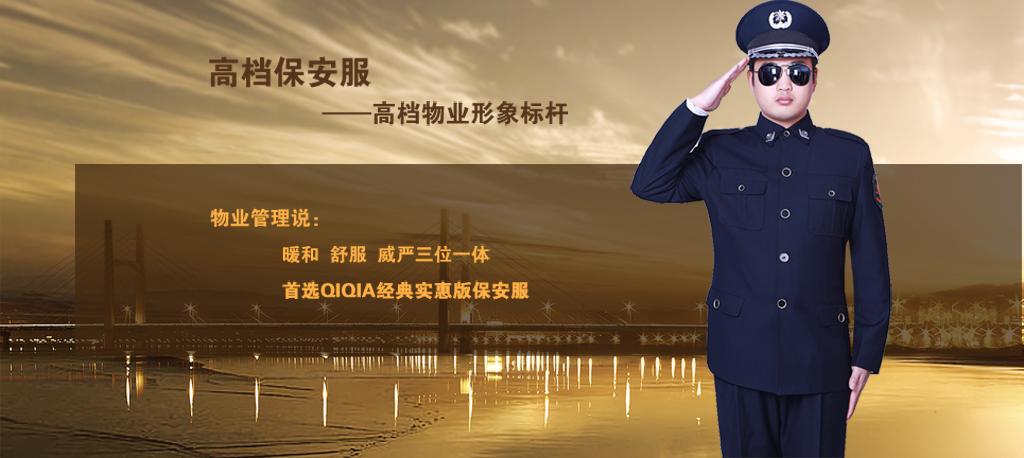杭州七恰服飾有限公司